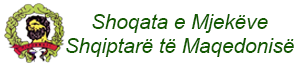 Shoqata e Mjekëve Shqiptarë të Maqedonisë