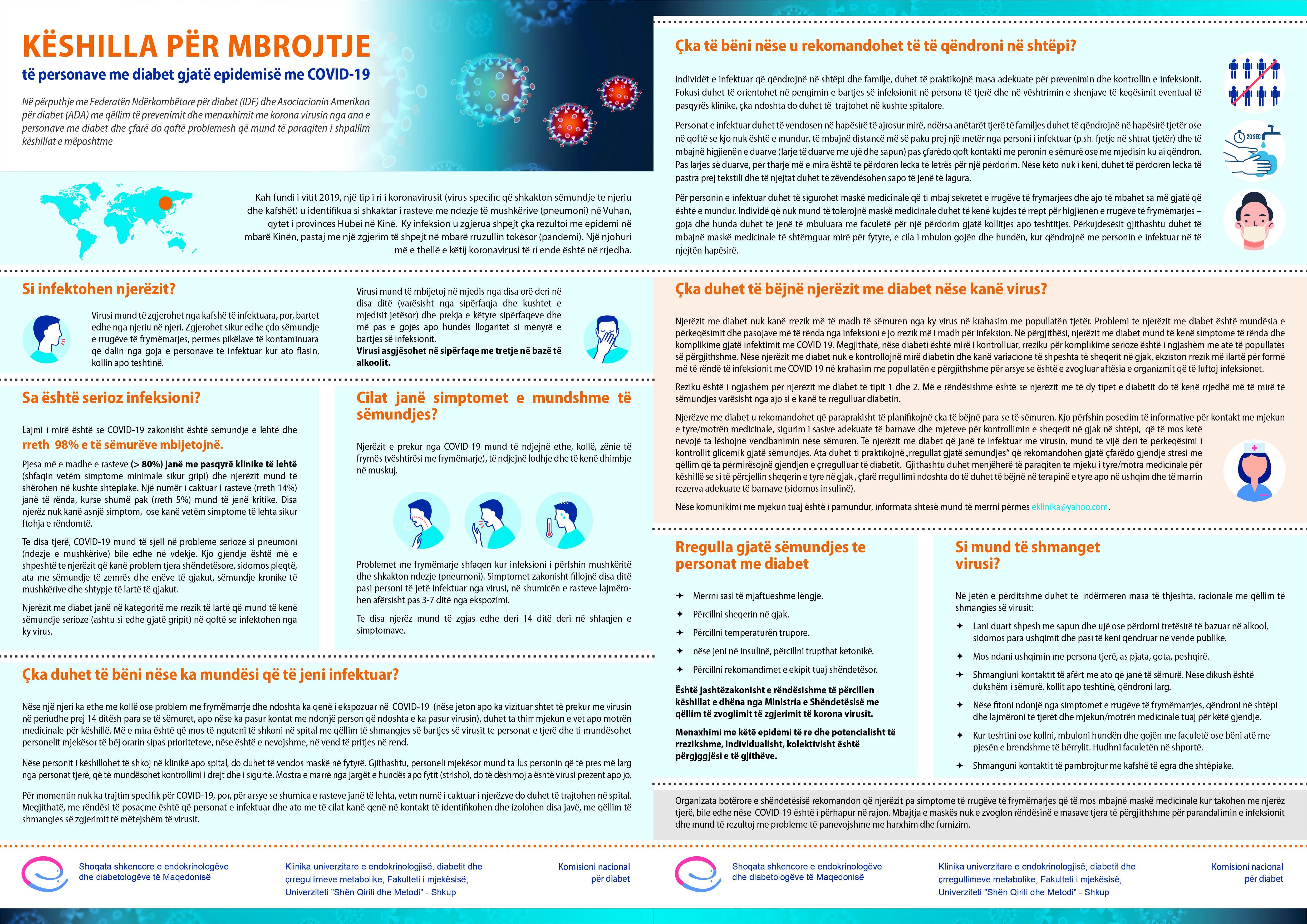 ПРЕПОРАКИ ЗА ЗАШТИТА на лица со дијабетес при епидемија на COVID-19 (алб) (A3)