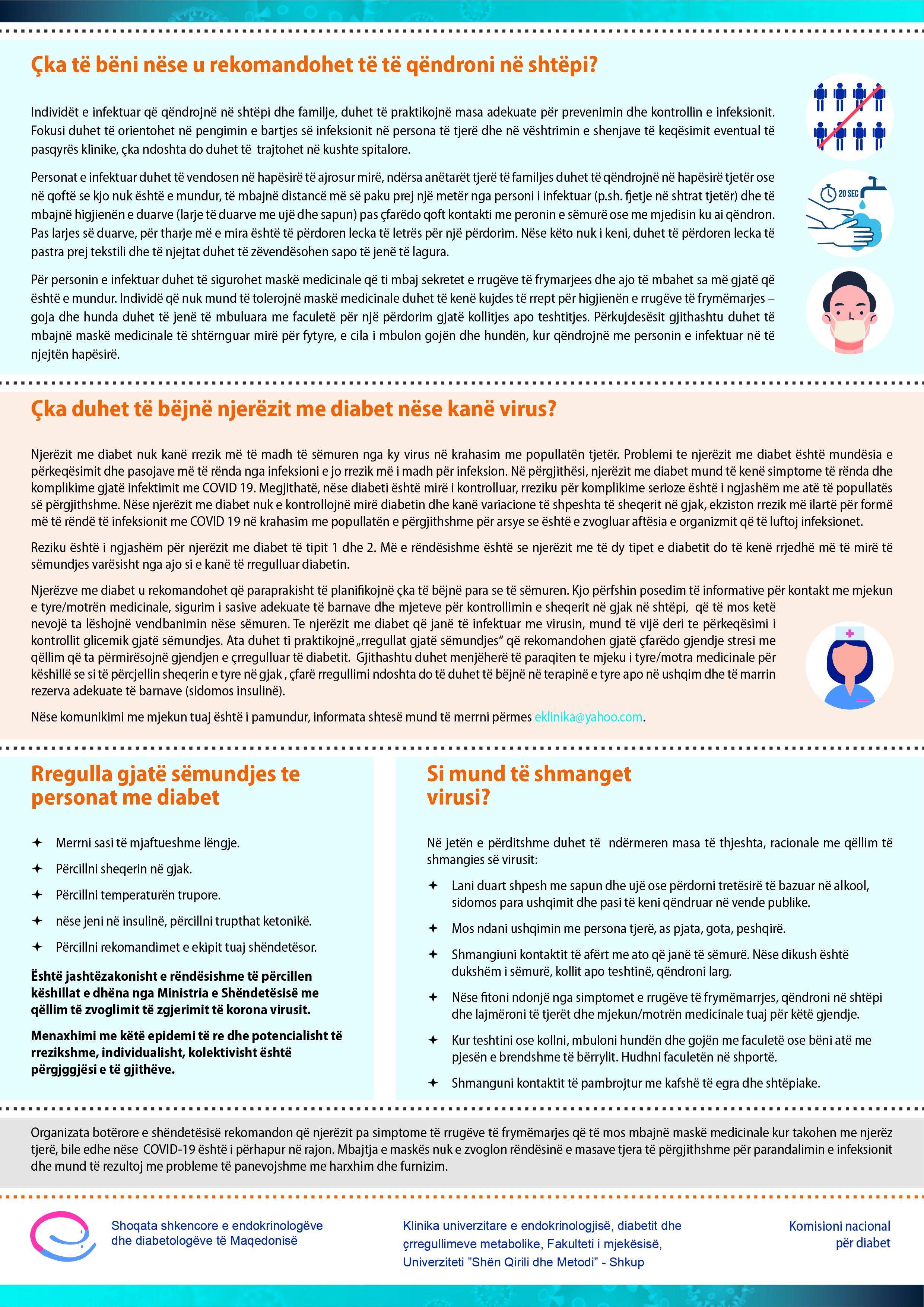 ПРЕПОРАКИ ЗА ЗАШТИТА на лица со дијабетес при епидемија на COVID-19 (алб) (back)